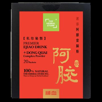 Ejiao Drink(+Dong Quai Complex Powder)