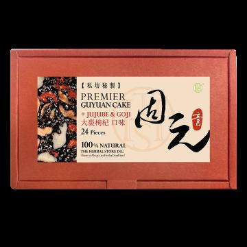 固元膏(大枣枸杞口味,24片装)