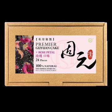固元膏(玫瑰口味,24片装)